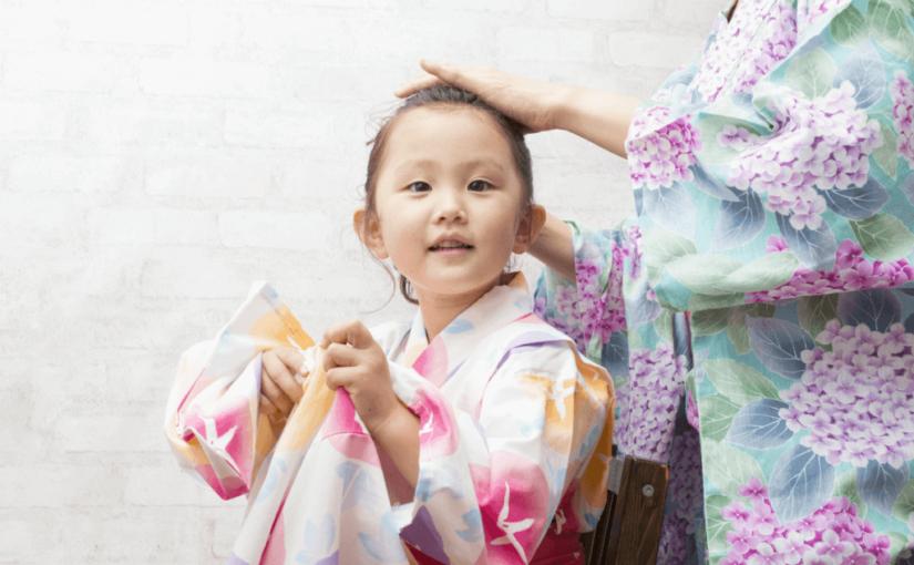 子供の浴衣の着付け方法!簡単なヘアアレンジも解説!