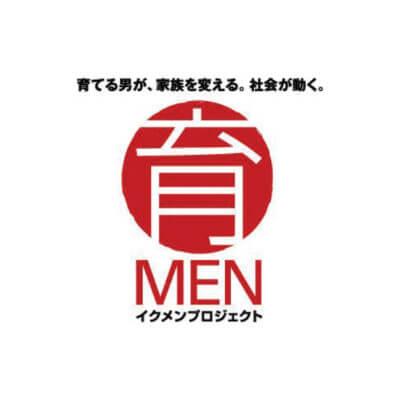 【7月31日締切】イクメンスピーチ甲子園2017開催!パパの育児エピソード募集中!