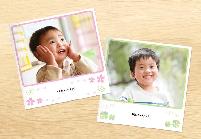 家族の思い出作りに最適!子供の写真を家族で共有できる人気アプリ5選!
