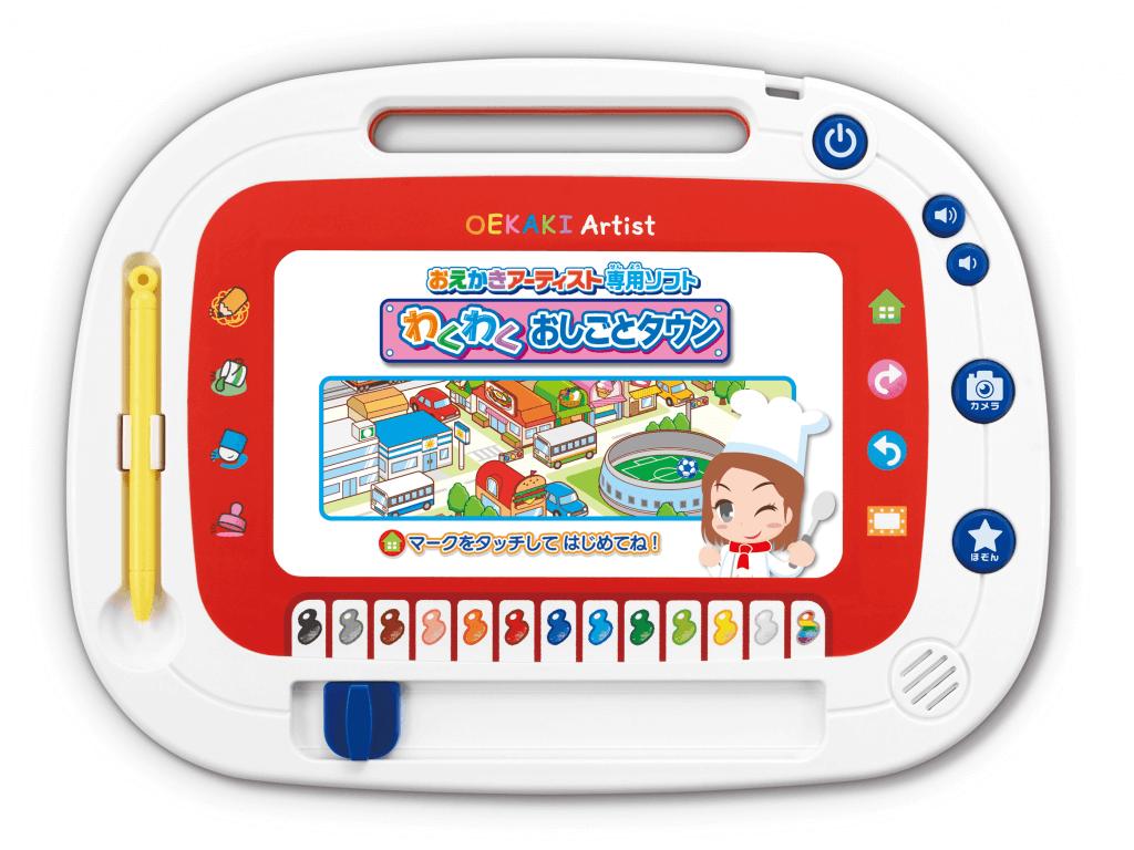 子どもの絵が動きだす?!次世代おもちゃ「おえかきアーティスト」に新作ソフトが登場