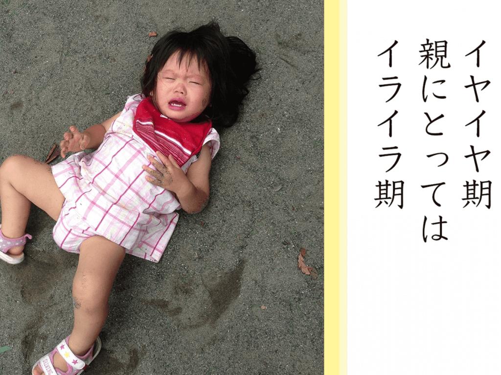 【2017年最新版】子育てのあるあるを詠った「子育てフォト川柳」とは?厳選した3作品もご紹介!