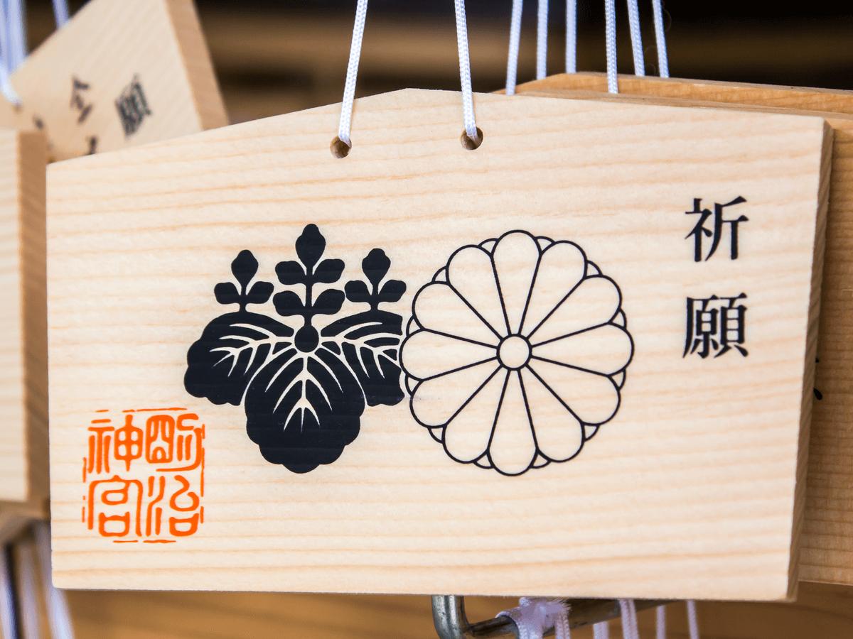 安産祈願っていつすればいいの?日本ならではの行事「戌の日」にお祝いすることをおすすめします!