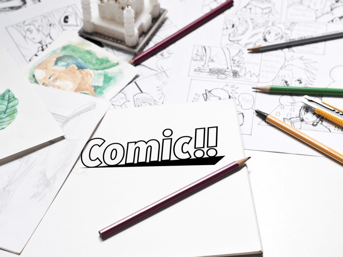 漫画家は素敵な世界を生み出してくれる!人気になるための道のりとアシスタント事情について