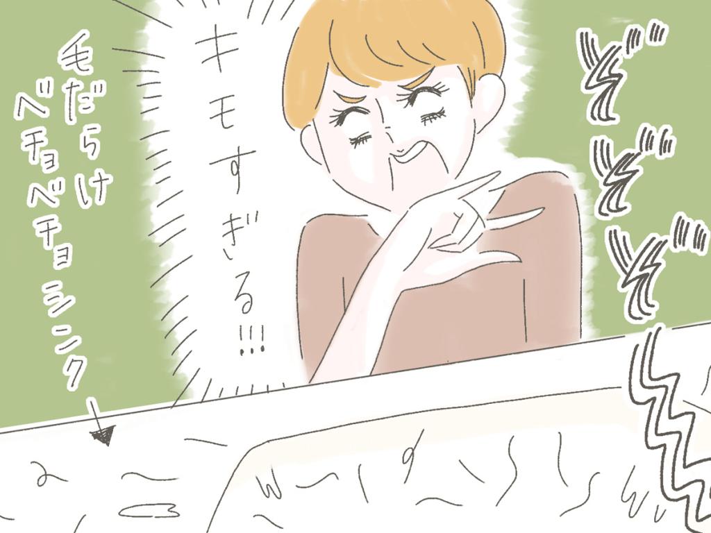 【夫あるある】どうしても苦手なんです…旦那のココが嫌すぎる!!