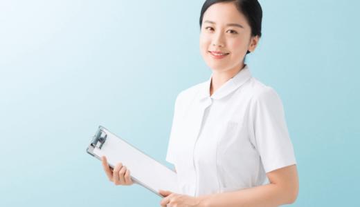 看護師資格の最短取得方法!社会人や主婦でも挑戦できる種類や学校はある?