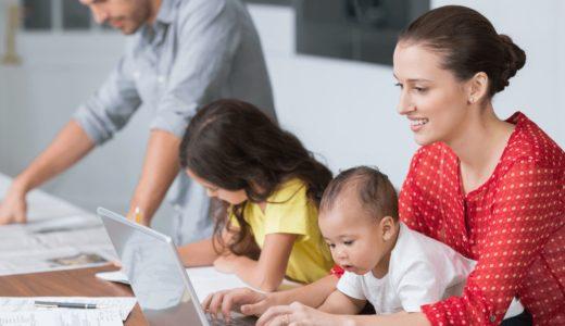 共働き+育児は無理じゃない!現役ワーママの1日スケジュールと5つの「しない」