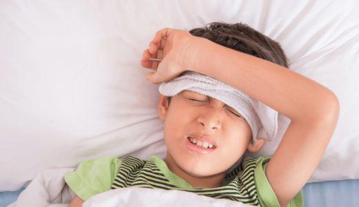 【助産師監修】熱性けいれんの正しい対処法3つ!受診の目安や予防法・てんかんとの違いも解説
