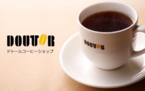 充電がピンチ!そんなとき助かる渋谷で電源のあるカフェ20選