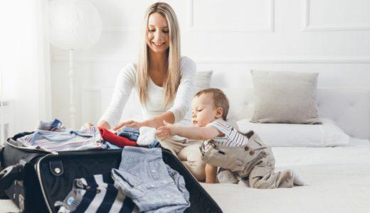 赤ちゃんとの帰省に必要なアイテム13選!先輩ママが教えるぐずり対策テクもご紹介