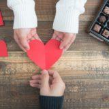 夫へのバレンタイン予算はいくら?おすすめチョコレート8選とチョコ以外のプレゼントをご紹介