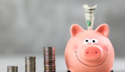 子供のお小遣いはいつからあげる?家庭内ルールやお小遣い帳アプリも使ってお金の大切さを学ばせよう