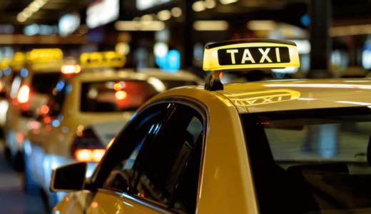 【東京都】陣痛タクシー7社を比較!利用するメリット・サービス内容とは