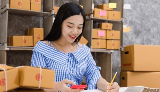 【2019年最新版】女性に人気のビジネス手帳はこれ!頑張るあなたにおすすめの10選