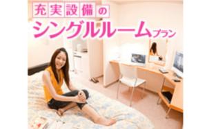 沖縄へ移住するなら転職サイトはこちら!編集部がおすすめする12選をご紹介