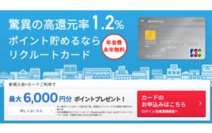おすすめクレジットカード10選!!クレジットカードとデビットカードの違いを知って、上手に使い分けよう!