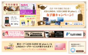 デザインがかわいい!女性に嬉しい特典つき!そんな女性向けクレジットカード10選!!
