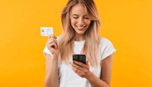 女性向けおすすめクレジットカード10選!!デザインが可愛くておしゃれなものやポイント還元など嬉しい特典つきが充実