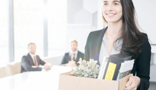 20代女性のための転職エージェント人気サイト10選!あなたにぴったりの求人情報が満載