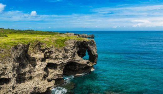 沖縄へ移住するならこちらの転職サイト!編集部おすすめの12選をご紹介