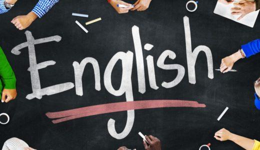 英語の資格にはどんな種類がある?おすすめ13選と取得のためのスクールや本もご紹介