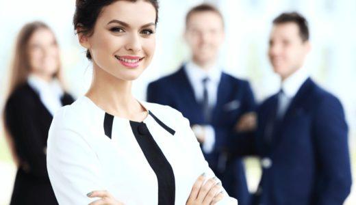 女性管理職の転職実態は?未経験でも活躍できるオススメ求人サイト10選