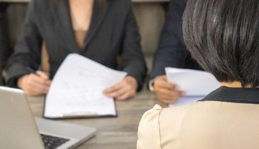 ニートの就職は何をしたらいい?就活方法を比較解説!就職支援サービスの仕組み解説も